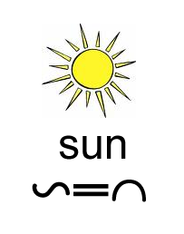 sun-medium